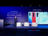 HUAWEI P30 Pro reaches hit 10 million 85 days after its launch