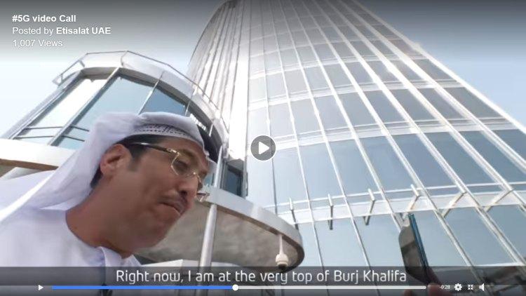 Screenshot-of-Etisalat-video