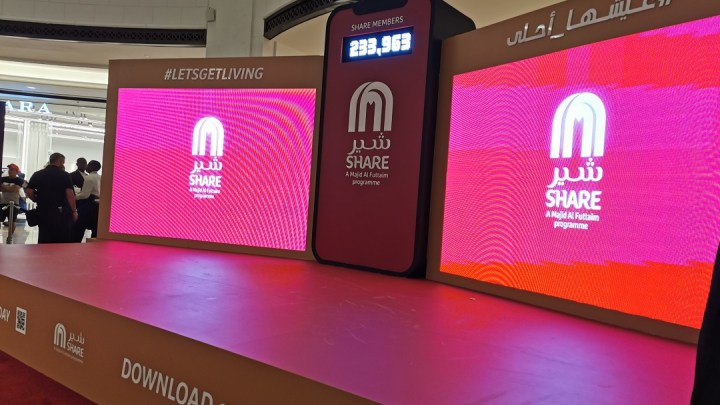 Majid Al Futtaim Launches 'SHARE', a Lifestyle Rewards Programme Encouraging UAE Customers