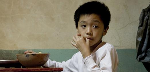 Critique : [Festival des 3 Continents] The Fourth Portrait. de Chung Mong-Hong - Critikat