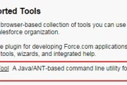 salesforce migration using Ant Tool