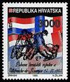 Le timbre croate commémorant la Révolte des Croates