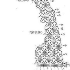 Diagram Crochet Pattern Toyota Soarer 1jz Wiring Lace Bolero ⋆ Kingdom