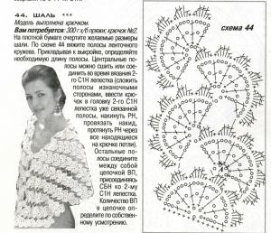 Crochet Lace Doily Diagrams Crochet Applique Diagrams