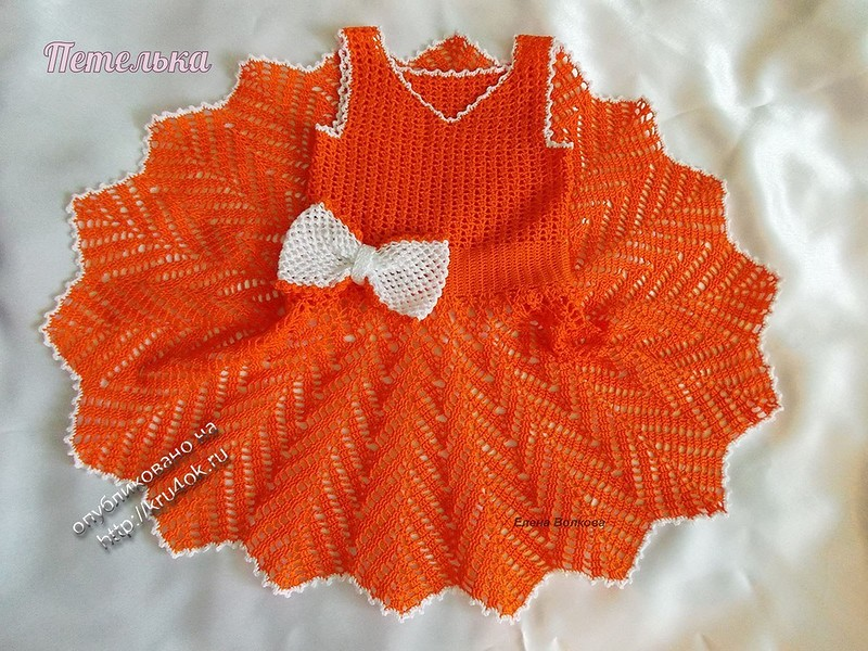 Chevron Crochet baby dress pattern  Crochet Kingdom