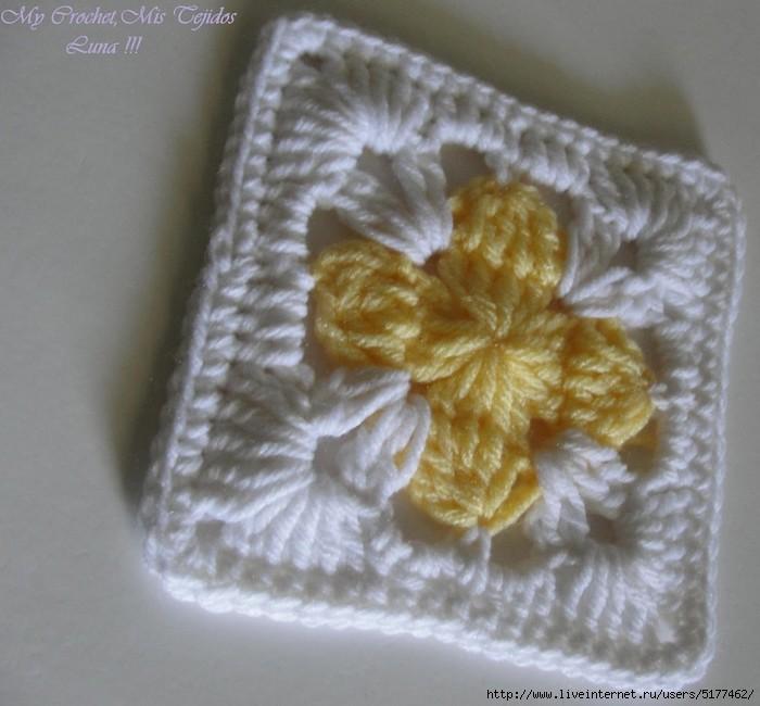 Crochet square fancy motif  Crochet Kingdom