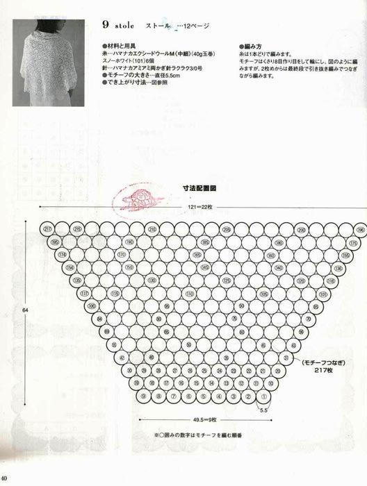 92345910_large_3 (1) ⋆ Crochet Kingdom