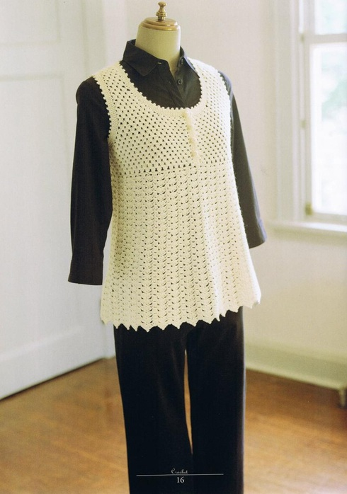 Pretty Crochet Vest Pattern for Women  Crochet Kingdom
