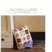 Almohadones al crochet cuadrados