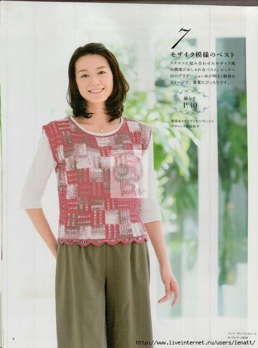 camiseta sin mangas calada