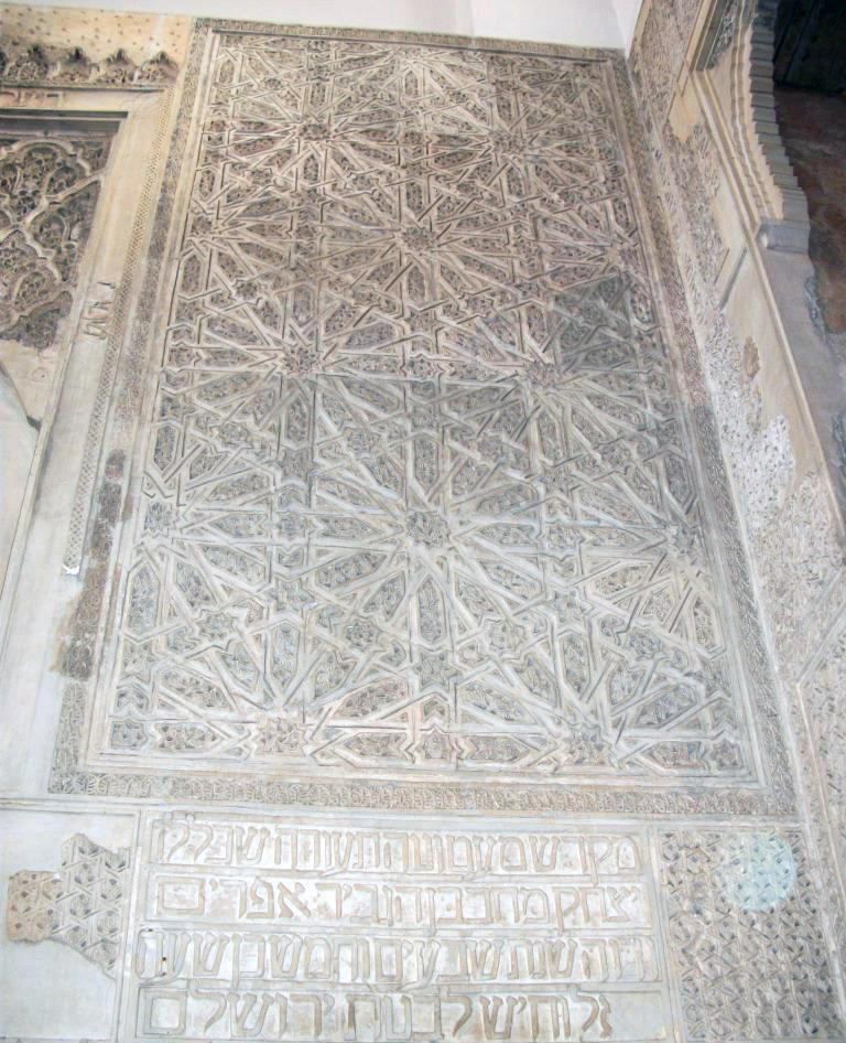 sinagoga-cordoba