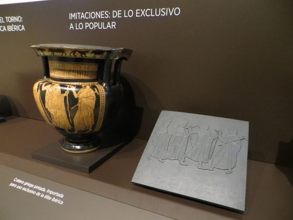Estación táctil, Museo Arqueológico Nacional.