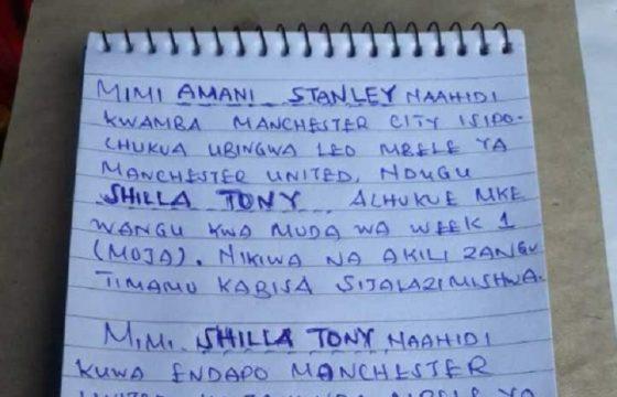 Kenya, follie calcistiche: scommette sulla vittoria del Machester City, perde e deve cedere la moglie all'amico