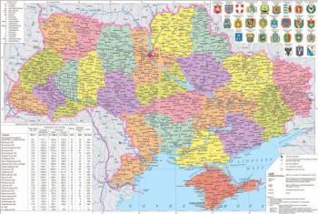cartina-ucraina-1-350x235 Ukraina, oltre la retorica Economia e lavoro Prima Pagina