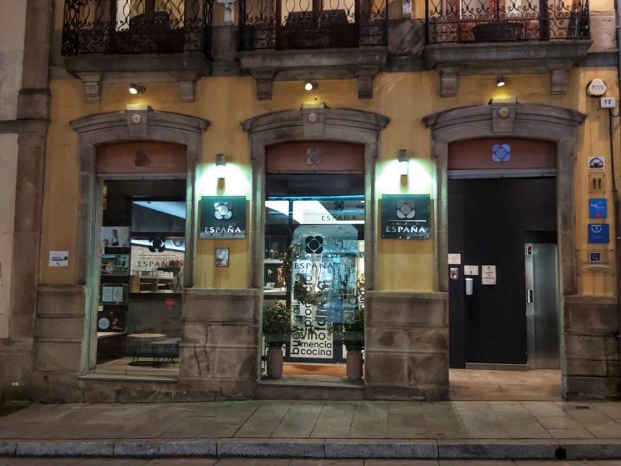 Dónde comer en Lugo. Restaurante España.