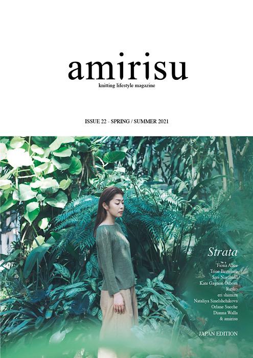 Cover 2 Amirisu - Issue 22 Spring/Summer