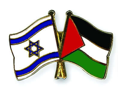 https://i0.wp.com/www.crossed-flag-pins.com/Friendship-Pins/Israel/Flag-Pins-Israel-Palestine.jpg