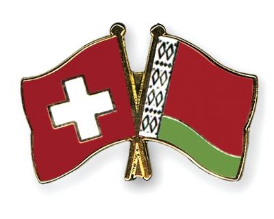 """Résultat de recherche d'images pour """"switzerland belarus"""""""