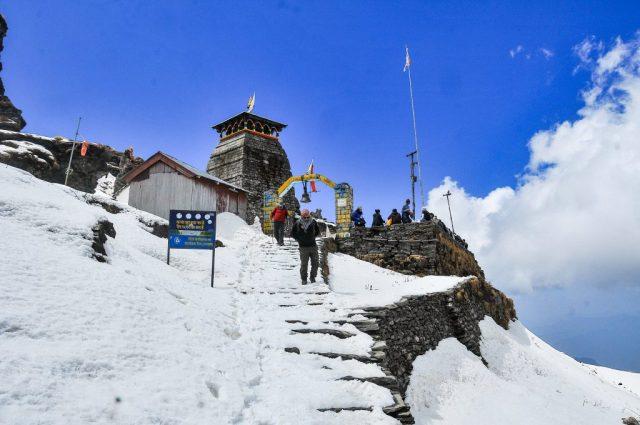 Chopta Tungnath for Trekking