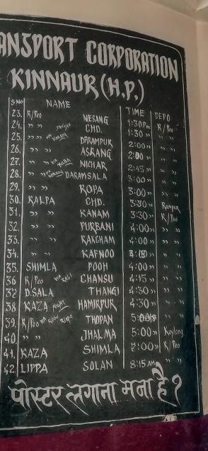 If you are starting Chitkul Trip from Reckong Peo bus depot - bus chart (Part -2)
