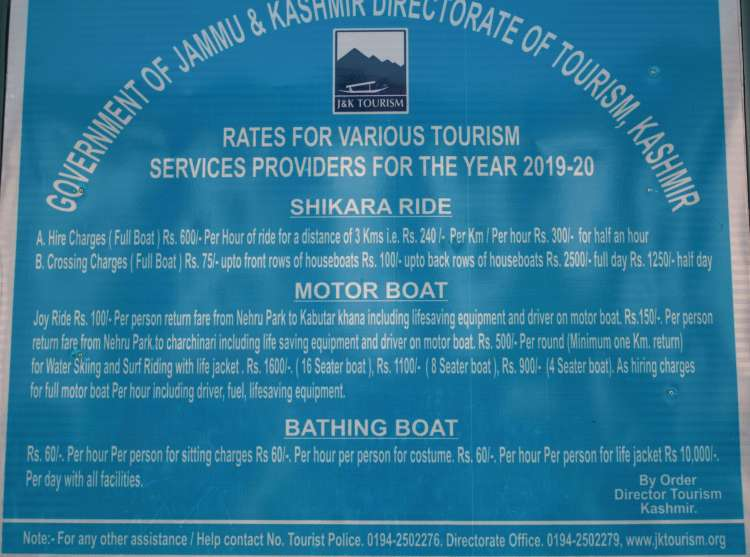 Rate List and Info by J&K tourism