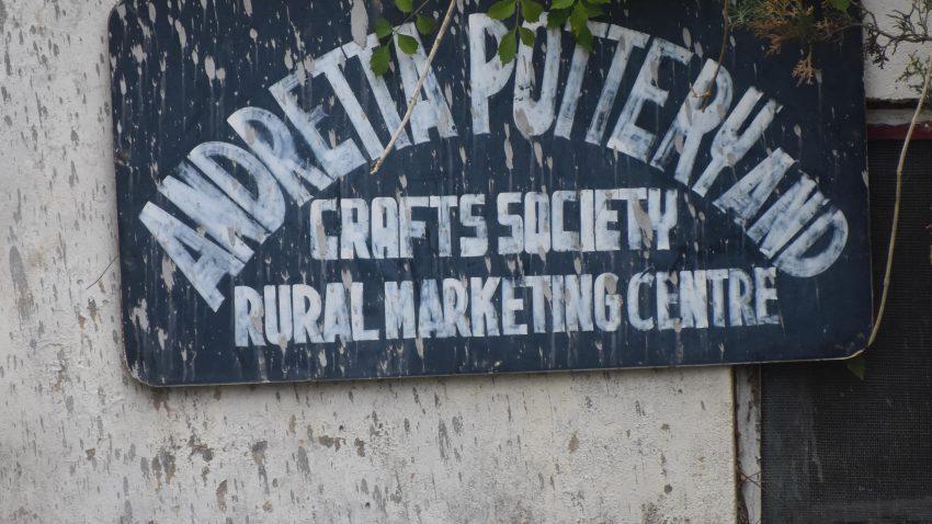 Andretta Pottery Studio in Andretta