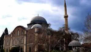مسجد زاغنوس باشا   تركيا الآن