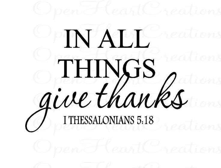Pastor's Blog: In All Things Give Thanks