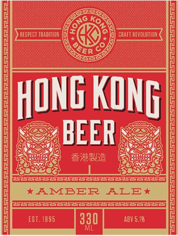HK Beer Co. Amber Ale