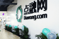 Dianrong office
