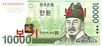 Korea Won Moneyjpg