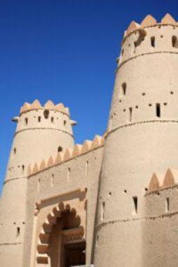 MENA Al Ain Fort Al Ain Abu Dhabi UAE saj shafique unsplash