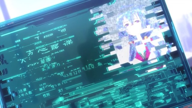 The Asterisk War Episode 1: Data about Haruka was corrupted