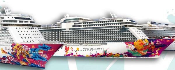 Cruise Ships GENTING DREAM, WORLD DREAM and EXPLORER DREAM