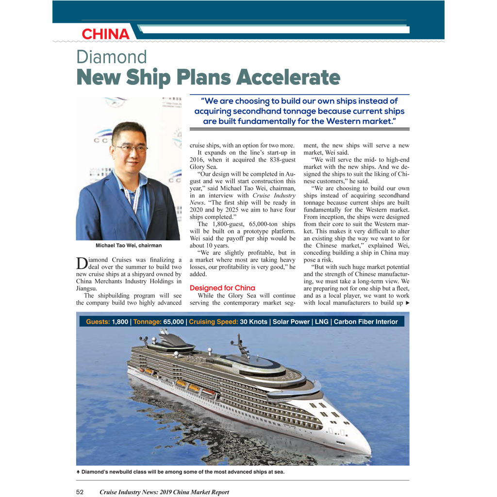 2019 China Market Report  Cruise Industry News Online Store