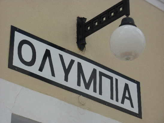 Olympia station
