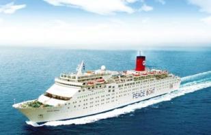 Ocean Dream - Peace Boat