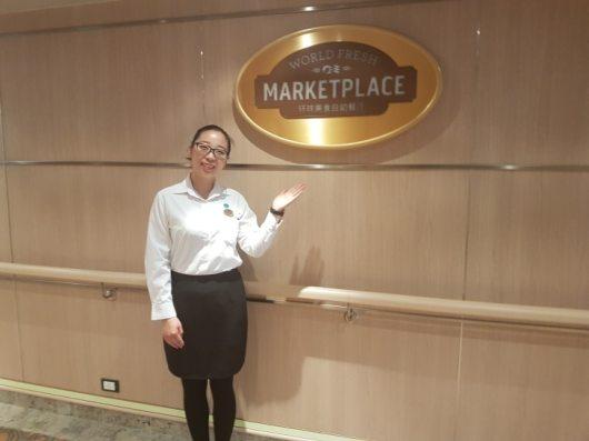 Majestic Princess World Market Place