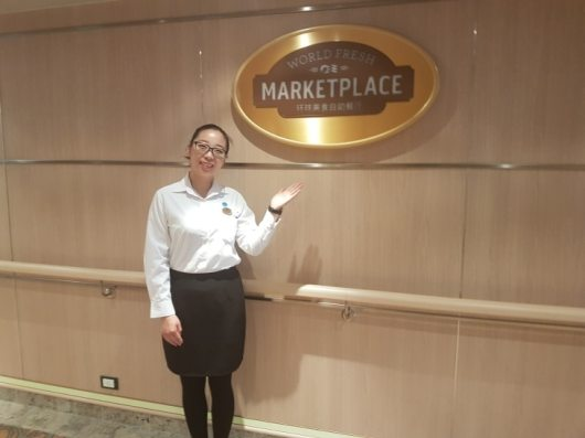 Majestic Princess World Market Place