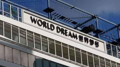 World Dream 047
