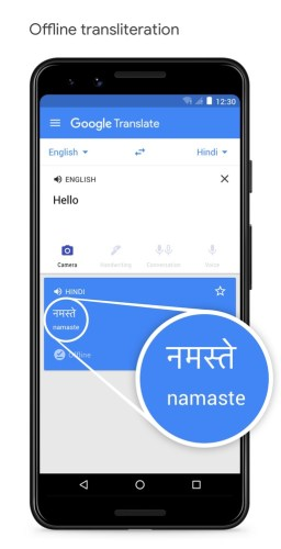 Google Translate Translittération