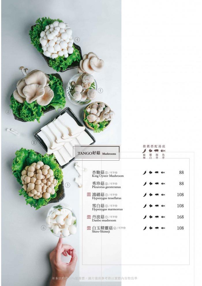 碳佐麻里⠀餐飲系列