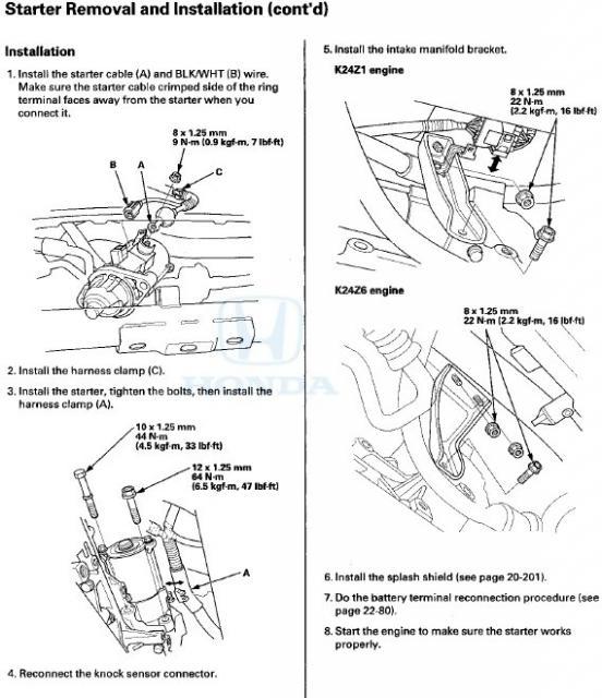 Aandrea: 2007 Honda Cr V Engine Diagram