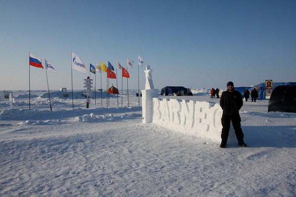 Camp Barneo, Arctic Ocean