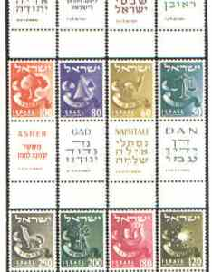 Dov gutterman june also flags of the tribes israel rh crwflags