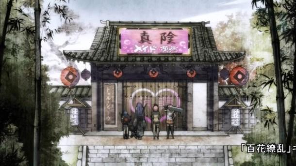 Hyakka Ryouran Samurai Bride E05