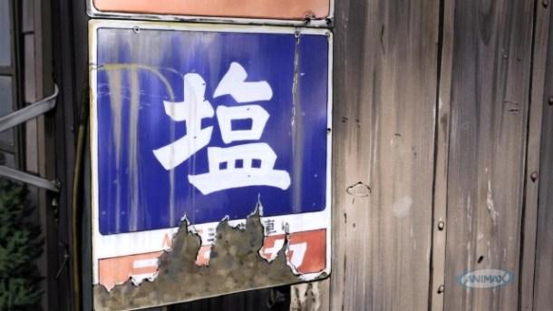 [gg]_Aku_no_Hana_-_01_[88C4AA88].mkv_snapshot_00.32_[2013.04.05_16.10.25]