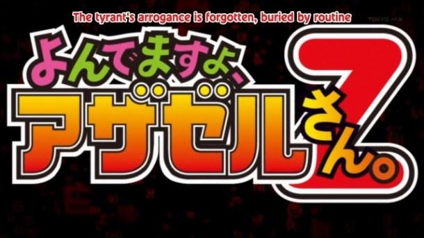 [WhyNot] Yondemasu yo, Azazel-san Z - 05 [2567CC1C].mkv_snapshot_00.10_[2013.05.18_00.11.33]