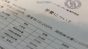 [Coalgirls]_Kotonoha_no_Niwa_(1280x720_Blu-ray_FLAC)_[B3C42369]_Jun 27, 2013 11.24.14 AM