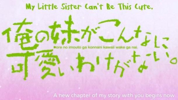 [Commie] Ore no Imouto ga Konnani Kawaii Wake ga Nai. - My Little Sister Can't Be This Cute. - 10 [A7133E6B].mkv_snapshot_22.14_[2013.06.23_19.55.55]